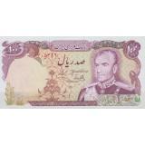 100 ریال یگانه-خوش کیش(بانکی)