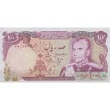 100 ریال انصاری-یگانه(90%بانکی)