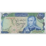 200 ریال انصاری-مهران(90%بانکی)