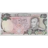 500 ریال انصاری-یگانه(90%بانکی)