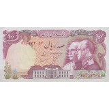 100 ریال انصاری - مهران ( کارکرده )