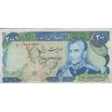 200 ریال انصاری - یگانه ( کارکرده )