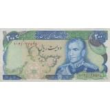 200 ریال انصاری - مهران ( کارکرده )