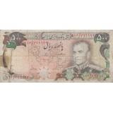500 ریال انصاری- مهران(کارکرده)