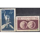 سری اتحادیه پستی جهانی 1328