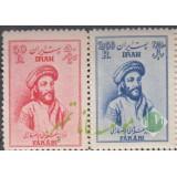 سری هزاره ابونصر فارابی 1329