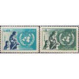 سری روز ملل متحد 1332
