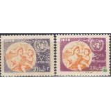 سری روز ملل متحد 1333