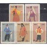 سری لباسهای محلی ایران 1334