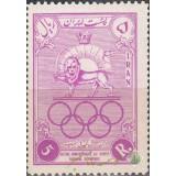 سری بازیهای المپیک ملبورن 1335