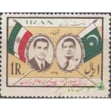 سری دیدار ریئس جمهور پاکستان 1335