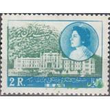 سری کنگره پزشکی ایران 1336