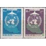 سری روز ملل متحد 1337