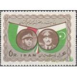سری دیدار ژنرال ایوب خان  1338