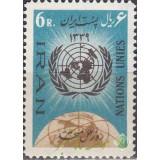 سری روز ملل متحد 1339