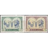 سری کنگره پزشکی خاورمیانه 1341