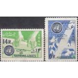 سری روز ملل متحد 1341