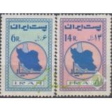 سری سمینار خلیج فارس 1341