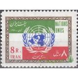 سری روز ملل متحد 1342