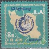 سری اطاق صنایع و معادن 1342