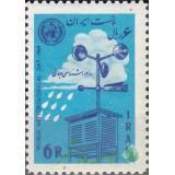 سری روز هواشناسی 1343