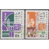 سری سازمان جلب سیاحان 1343