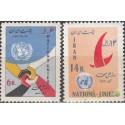 سری روز ملل متحد 1343