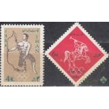 سری بازیهای المپیک توکیو 1343