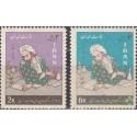 سری تولد زکریای رازی 1343