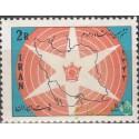 سری لوایح ششگانه 1343