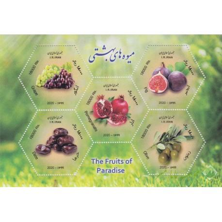 مینی شیت میوه های بهشتی 1399