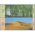 سری جنگل و کویر 1399