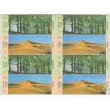 بلوک جنگل و کویر 1399