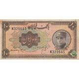 10 ریال کلاه بزرگ رضاشاه 1314