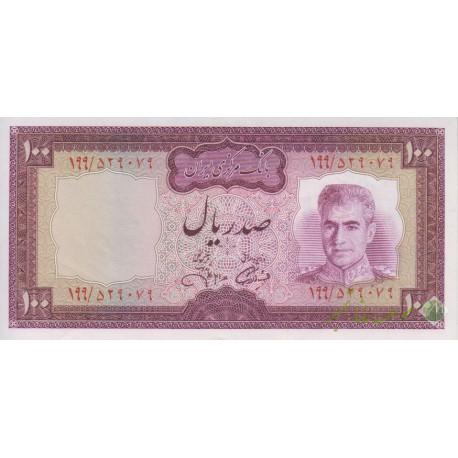 100 ریال آموزگار - جهانشاهی (بانکی)