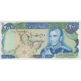200 ریال انصاری - یگانه ( 90%بانکی )
