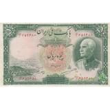 50 ریال بدون کلاه رضاشاه 1317- با مهر قرمز