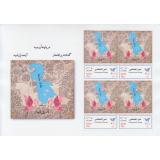 تمبر اختصاصی دریاچه ارومیه