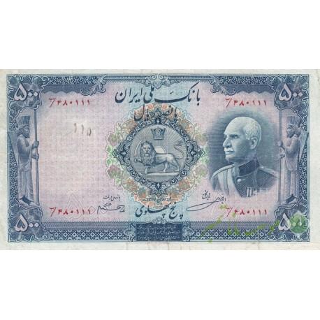 500 ریال بدون کلاه رضاشاه 1317