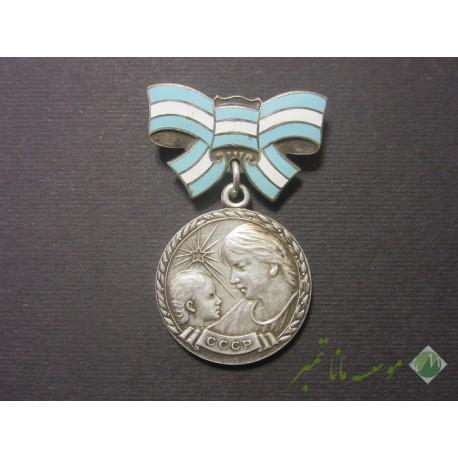 مدال نقره مهرمادری روسیه