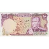 100 ریال یگانه -مهران(بانکی)