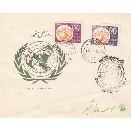 پاکت مهرروز ملل متحد 1333