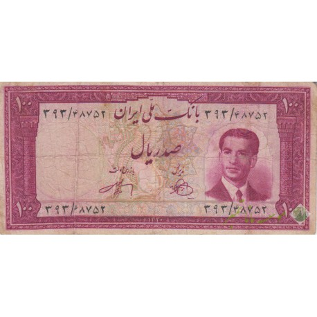 100 ریال 1330 (کارکرده)
