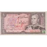 20 ریال انصاری  - مهران (کارکرده )