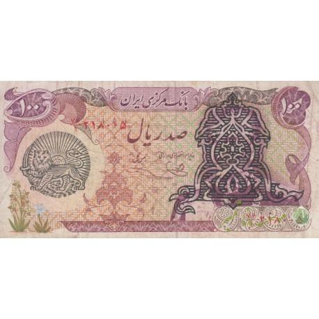 100 ریال سورشارژ یگانه - خوش کیش (کارکرده)