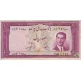 100 ریال 1330(کارکرده)