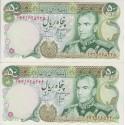 50 ریال انصاری-مهران (جفت بانکی 95%)