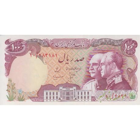 100 ریال انصاری-مهران (بانکی)