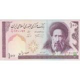 جفت 100 ریال نمازی - نوربخش - فیلیگران الله