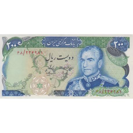 200 ریال انصاری-مهران(98%بانکی-میدان شهیاد)
